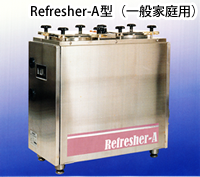 refresher_A
